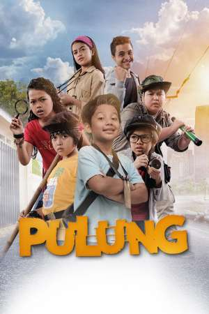 Pulung